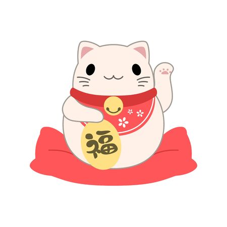 Cute podgy lucky cat with fortune Japanese word cartoon style, solid color, minimal design. Illustration