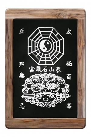 talisman: Chinese talisman