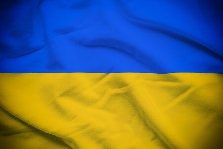 ukraine: Ukraine Flag
