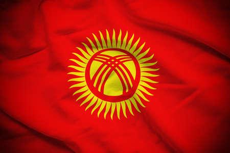 kyrgyzstan: Kyrgyzstan Flag