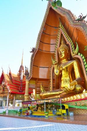 Wat tam seer Stok Fotoğraf