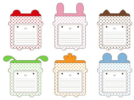 notepaper: Cute Animals Notepaper