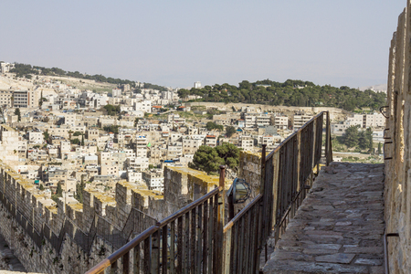 Panorama -  Mount of Olives, Jerusalem , village of Silwan . Israel. photo