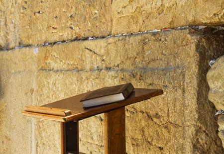 sabbath: Beautiful photo at the Wailing Wall in the Old City of Jerusalem  Israel