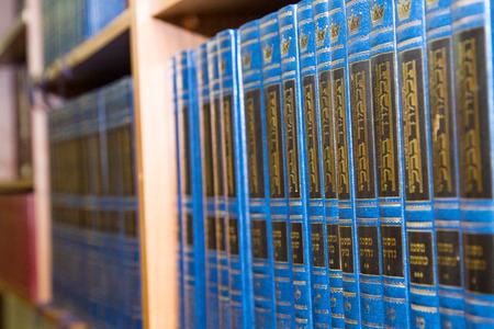 Tel-Aviv , Israel - September 8 . 2014: The interior of the synagogue Kipusit in Tel Aviv. Israel . Sacred books on the shelves of the synagogue.