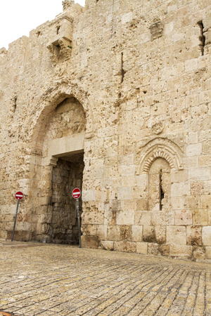 israel war: Zion Gate in the southern wall of Jerusalems Old City is scarred by bullet marks from the Six Day War in 1967 in which Israel captured East Jerusalem from Jordanian forces.