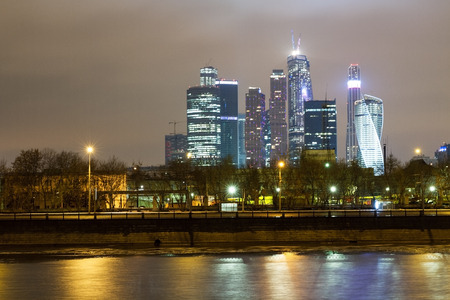 Moscow-city (Moscow International Business Center) at night, Russia . photo