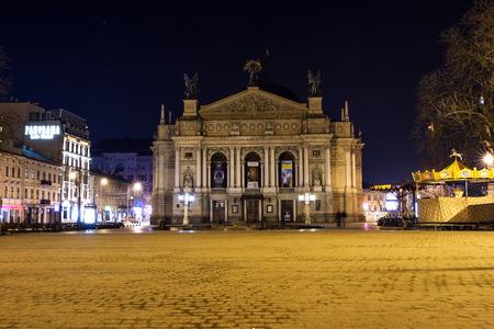 lviv: Lviv , Ukraine - March 21, 2015 : Lviv Opera and Ballet Theater at night, Ukraine