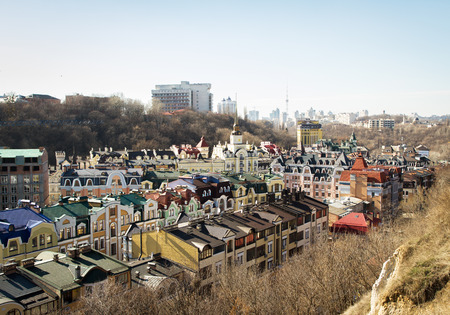 elite: Vozdvizhenka elite district in Kiev, Ukraine . Top view on the roofs of buildings. Editorial