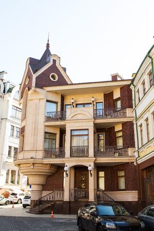 elite: Vozdvizhenka elite district in Kiev, Ukraine .