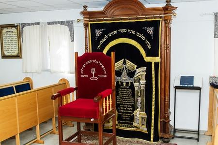 Moshav Tziparia , Israel - October 13 . 2017: The interior of the synagogue in Moshav Tziparia . Israel . Designated congregation and the altar. Editorial