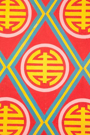 goodluck: Chinese style goodluck symbol painting