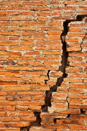 Broken brick wall Stock Photo - 5977473