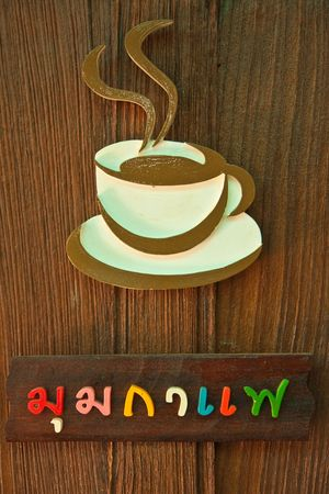 Coffee sign with words coffe corner in Thai langauge photo