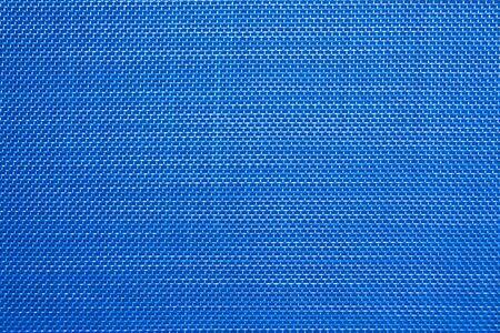 Nylon net texture photo