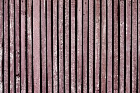 fense: Wood fense Stock Photo