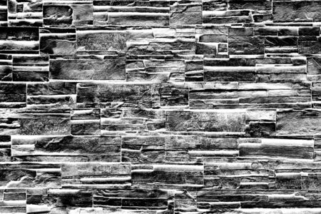 brick wall Stock Photo - 7691911