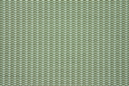 Texture of modern office wall Stock Photo - 7649988