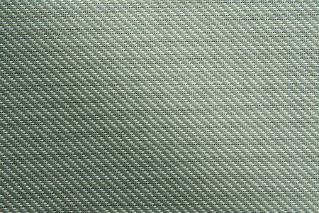 Texture of modern office wall Stock Photo - 7649996