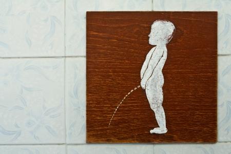 wc: Männer WC Zeichen Lizenzfreie Bilder