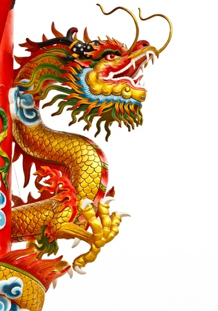 china dragon: Chinese style dragon statue Stock Photo