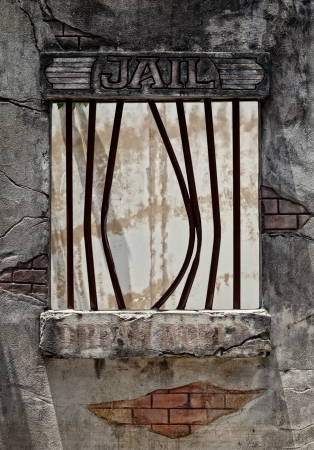 Window of jail after prisoner escape photo