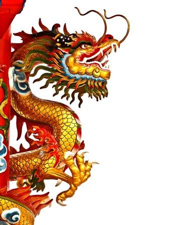 dragon chinois: Statue de dragon isol� sur fond blanc Banque d'images
