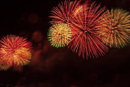 Fireworks Stock Photo - 7858519