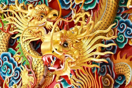 Golden dragon statue Stock Photo - 8306132