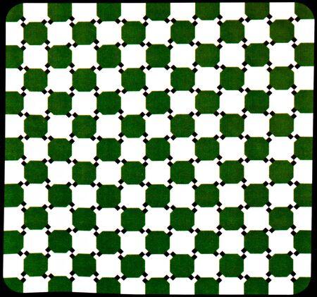 Illusion Stock Photo - 8455976