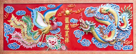 Golden dragon and swan on Chinese temple wall photo