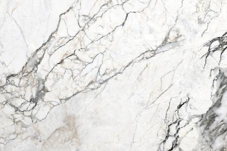 大理石のテクスチャ高解像度背景パターン