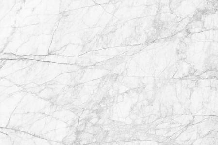 白い大理石のテクスチャ高解像度の抽象的な背景パターン。 写真素材