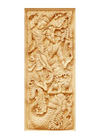 wood carving door: Wood carving Buddhist temple door public places of Buddhist worship. Stock Photo