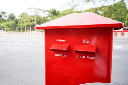 Thailand post box beside the road. In Thai language means Bangkok, Other Places. Reklamní fotografie