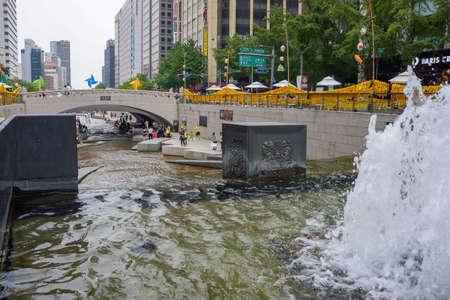 Seoul, South Korea - 1 June 2014, The canal in South Korea name