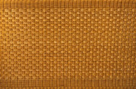 close up of a bamboo basket Stock Photo - 8272210