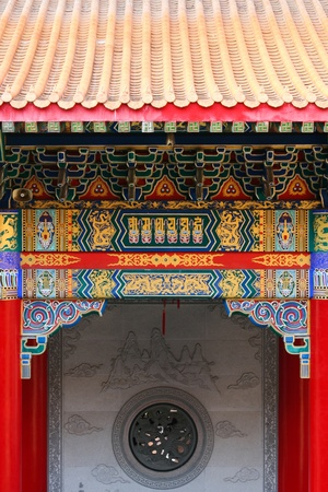Front Chinese Temple photo