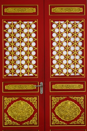 Red Chinese Door Stock Photo - 9280012