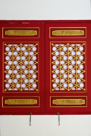 Red Chinese Windows photo
