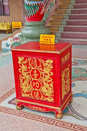 Donation box in Chinese temple photo