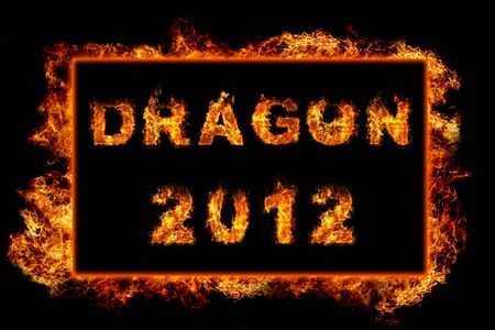 Fire Frame with text dragon 2012 photo