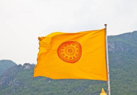 Buddhist prayer flags Stock Photo - 12998695