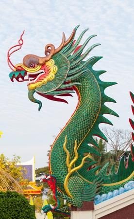 Green Dragon sculpture photo
