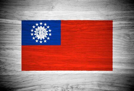 Myanmar flag on wood texture Stock Photo - 21943324