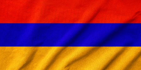 Ruffled Armenia Flag Stock Photo - 22831887