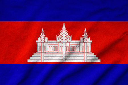 Ruffled Cambodia Flag Stock Photo - 22831932