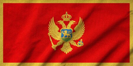 Ruffled Montenegro Flag Stock Photo - 22832858