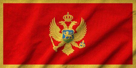 Ruffled Montenegro Flag Stock Photo - 22832858