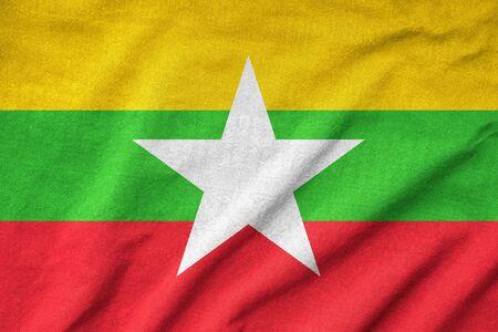 Ruffled Myanmar Flag Stock Photo - 22832514